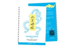 Beijing Cursus - Apprendre le chinois