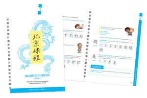 Beijing Cursus - Apprendre le chinois - Tome 1