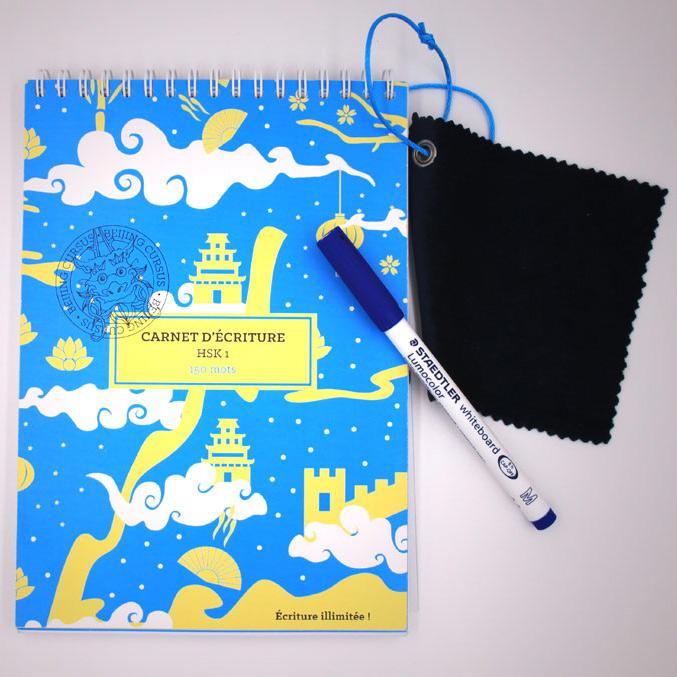 cahier d'écriture chinois mandarin HSK1 débutant Beijing Cursus