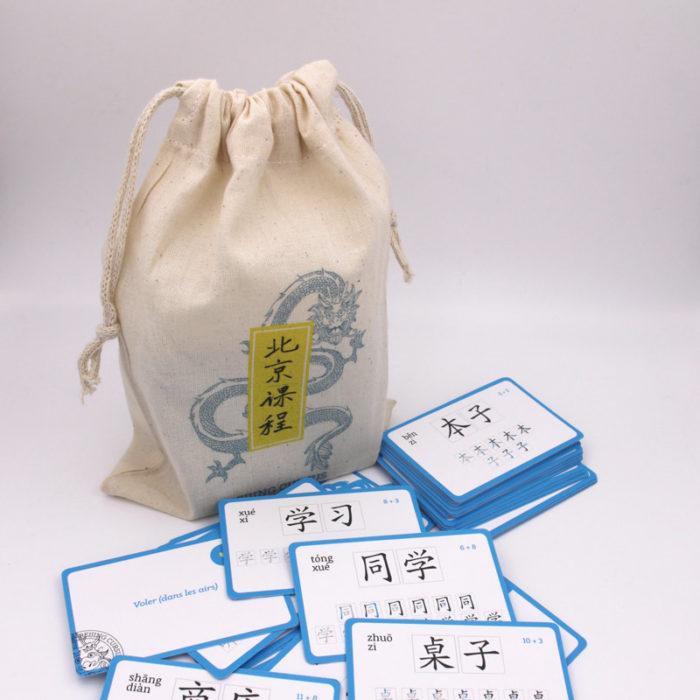 Flashcards chinois mandarin HSK1 Beijing Cursus