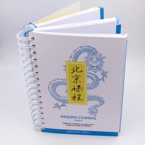 manuel de chinois mandarin débutants et faux-débutants