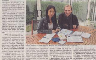 Kean Dastot Guillaume Dastot méthode de chinois HSK1 HSK 2 HSK3 Beijing Cursus