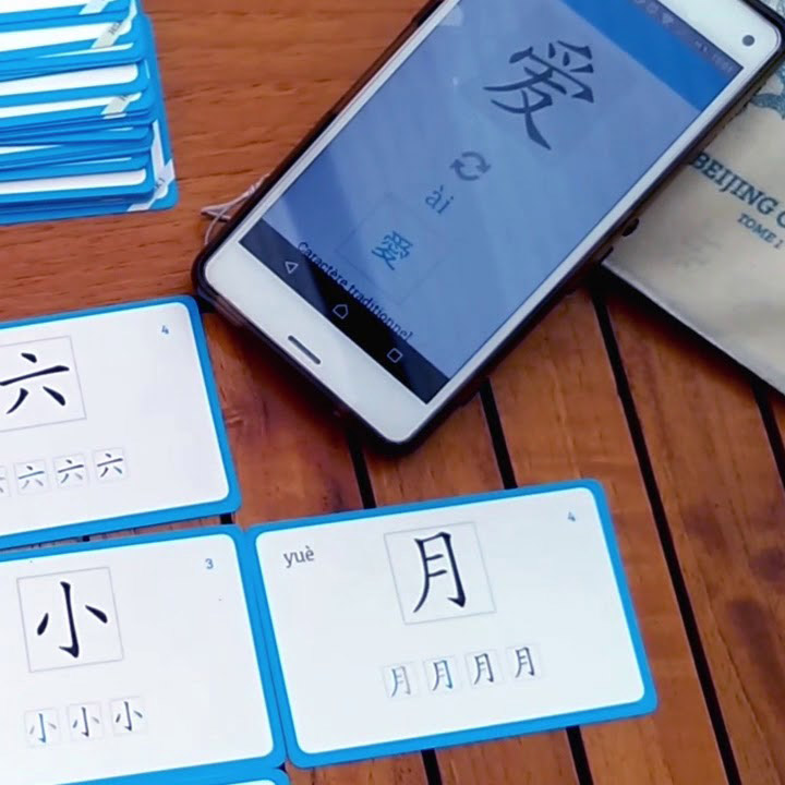 Apprendre à lire et écrire le chinois Beijing Cursus