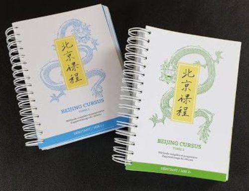 Apprendre le mandarin : la méthode Beijing Cursus aux multiples atouts !