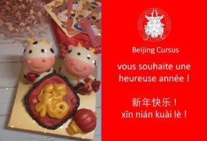 Nouvelle année chinoise Buffle - Beijing Cursus