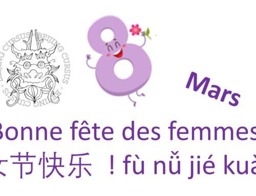 8 mars : Bonne fête des femmes !